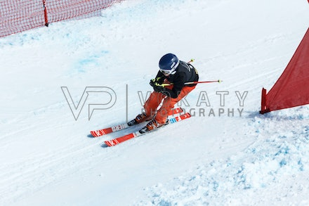 JVOK4932 - SSA National Children's Series at Mt. Hotham, Victoria (Australia) on August 14 2016. Photo: Jan Vokaty