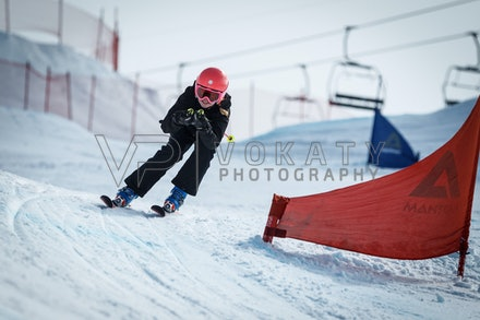 JVOK5820 - SSA National Children's Series at Mt. Hotham, Victoria (Australia) on August 14 2016. Photo: Jan Vokaty