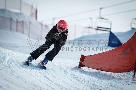 JVOK5822 - SSA National Children's Series at Mt. Hotham, Victoria (Australia) on August 14 2016. Photo: Jan Vokaty