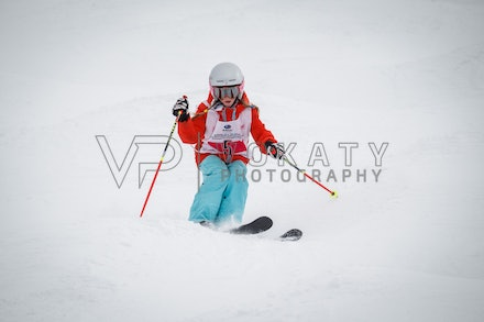 D5Moguls-3318 - NSW Interschools Mogul Competition  at Perisher- Blue Cow, NSW (Australia) on July 30 2015. Photo: Photo: Jan Vokaty